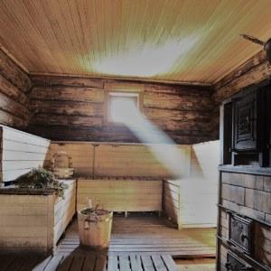 Сленкой в бане онлайн фото 292-158